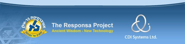 Online Responsa: New features